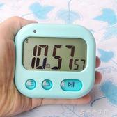 靜音閃燈圖書館學生考試計時器提醒器無聲定時器宿舍振動鬧鐘夜光 中秋節搶購