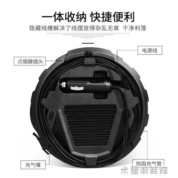車載充氣泵 車載充氣泵小轎車便攜式汽車電動輪胎多功能12v車用打氣筒加氣泵 快速出貨
