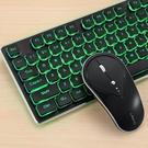 USB鍵盤 無線發光金屬鍵盤鼠標套裝筆記本臺式電腦辦公游戲可充電USB通用