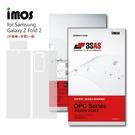 【愛瘋潮】三星 Samsung Galaxy Z Fold2 (外螢幕+背面) iMOS 3SAS 螢幕保護貼