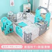 兒童滑滑梯秋千嬰兒寶寶室內小型游樂場家用玩具多功能游戲圍欄組YDL「米蘭」