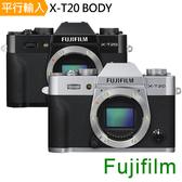 FUJIFILM X-T20 單機身*(中文平輸)