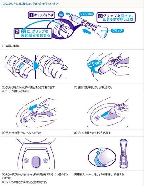 [霜兔小舖]日本小林製藥 BLUELET STANPY馬桶清潔芳香凝膠28g