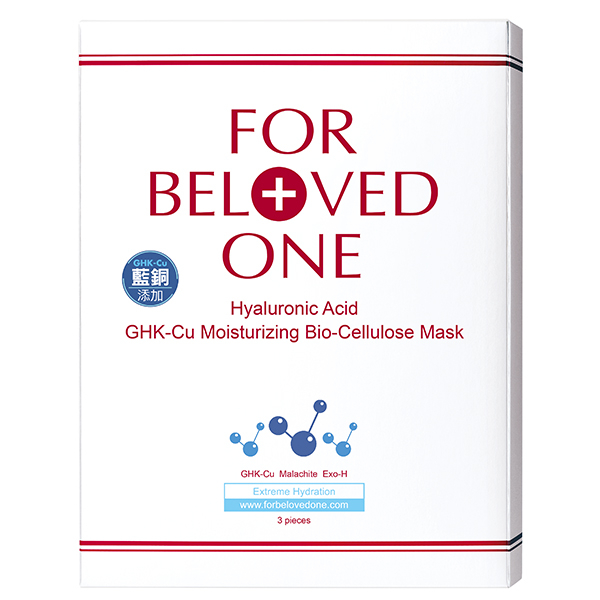 ForBelovedOne寵愛之名 三分子玻尿酸藍銅保濕生物纖維面膜【康是美】