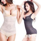 連體塑身衣 薄款無痕美體塑身衣 連體女士收腹衣 收腰束身
