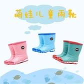 小孩春夏兒童雨鞋卡通親子男女童雨靴防滑防水鞋 居享優品