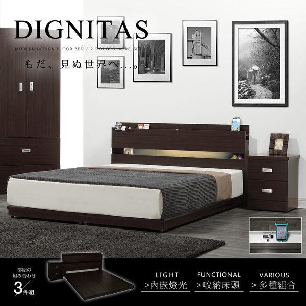 床架 邊櫃  DIGNITAS民宿風雙人5尺床組-3件式床頭+床底+床頭櫃(CF1) / H&D東稻家居