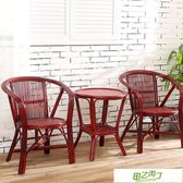 真藤椅茶几三件式陽台桌椅客廳休閒椅組合天然真藤編椅新年鉅惠