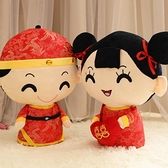 結婚娃娃一對婚慶壓床娃娃結婚抱枕金童玉女