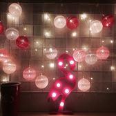 星星彩燈閃燈串燈led小燈泡裝飾宿舍浪漫網紅燈少女生房間布置 全館免運