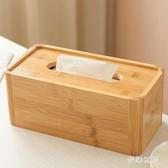 家居紙巾盒創意竹木質紙巾抽紙盒現代簡約卷紙抽客廳茶幾抽紙巾盒 QW3627【夢幻家居】