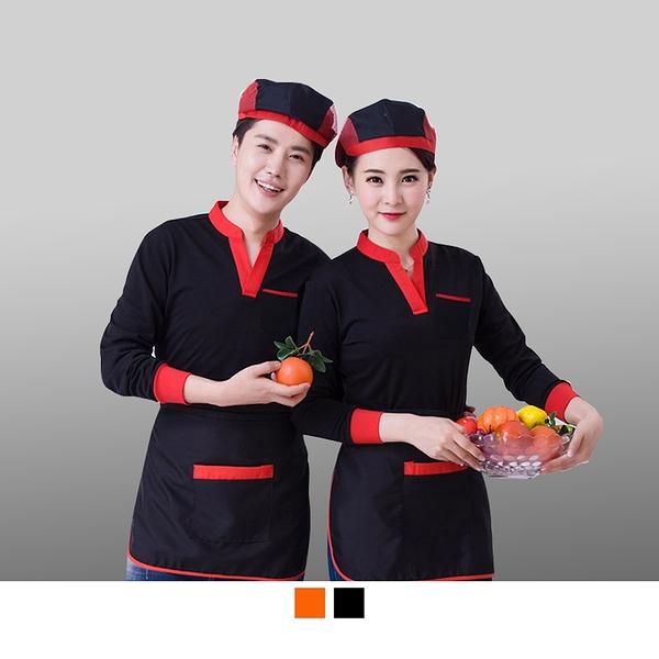 晶輝專業團體制服CH190*超人氣餐廳飯店工作服火鍋店牛排配色網眼長袖POLO衫