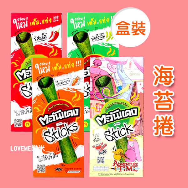 泰國 海苔捲 24g(1盒) 網路人氣熱銷 4款風味 零油脂 健康無負擔