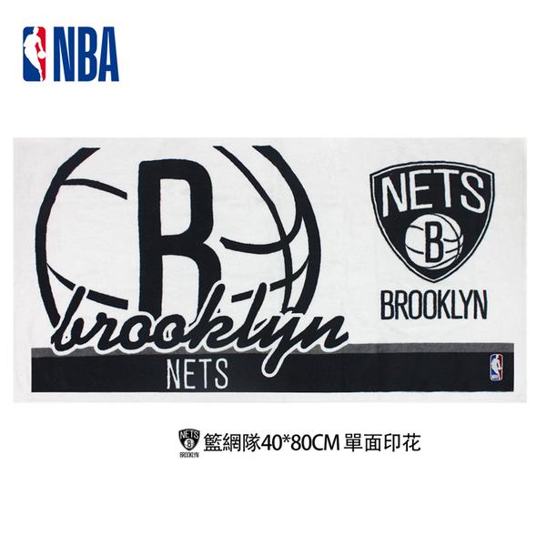 NBA 籃球運動毛巾 運動配件 籃網款毛巾