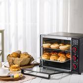雙十二返場促銷220V大功率1600w電烤箱家用烘焙多功能全自動33L容量旋轉烤叉烤箱