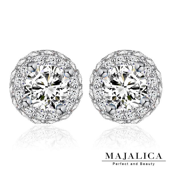925純銀耳環 Majalica 耳針式「華麗之星」耳環 擬真鑽 附保證卡
