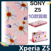 SONY Xperia Z5 E6653 彩繪碎花保護套 超薄側翻皮套 內殼軟包邊 支架 插卡 磁扣 手機套 手機殼