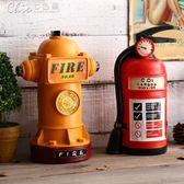 存錢筒大號復古創意存錢罐儲蓄罐辦公室消防栓擺件美式復古裝飾品擺設「Chic七色堇」