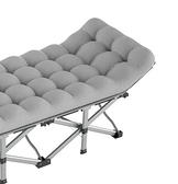 加固防凹折疊床辦公室單人床午睡午休床躺椅簡易陪護床便攜 【雙十同慶 限時下殺】