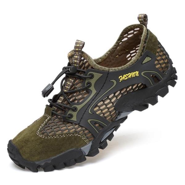 駱駝 洲夏天網布鞋男戶外休閒登山鞋涉水鞋男士溯溪鞋透氣防滑鞋 小艾新品
