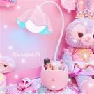 粉色花朵USB可調節護眼臺燈夜燈觸屏學生桌面收納宿舍寫字臺燈 【現貨快出】