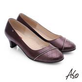 A.S.O 舒活寬楦 真皮壓紋低跟鞋  紫紅