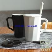 北歐馬克杯陶瓷咖啡杯帶蓋勺情侶家用喝水杯【樹可雜貨鋪】