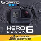 分期0利率 贈原電 GOPRO HERO6 Black 黑色版 運動攝影機 4K 公司貨 晶豪泰3C HERO 6 hero5