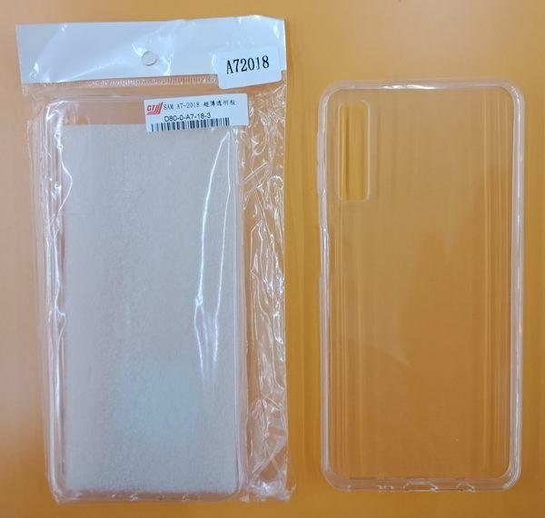 【台灣優購】全新 SAMSUNG Galaxy A7 (2018版) 專用極薄手機透明軟套 TPU軟套~只要59元