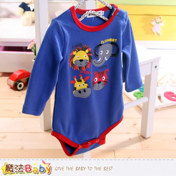 嬰兒長袖包屁衣 連身衣 魔法Baby