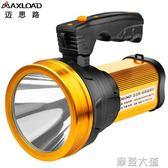 手電筒強光可充電超亮多功能戶外防水打獵氙氣5000家用手提探照燈
