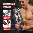 可調節多功能液壓臂力器男鍛煉家用健身器材練胸肌訓練握力棒 果果輕時尚
