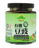 味榮 展康 有機濕豆豉 200g/罐