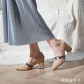 粗跟高跟鞋 2018新款高跟鞋女粗跟尖頭單鞋工作鞋cx501【棉花糖伊人】