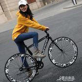 死飛自行車男款活飛實心胎單車女式公路彎把成人賽車鏈條 原本良品