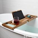 浴缸架 竹制浴缸置物架浴缸架置物板浴缸板蓋板支架泡澡浴枕浴桶托盤浴盆 LX 【99免運】