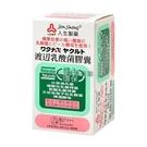 人生製藥渡邊 乳酸菌膠囊60粒【媽媽藥妝...