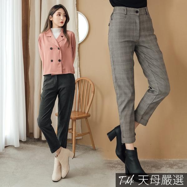 【天母嚴選】英倫復古格紋直筒西裝褲M-L(共二色)