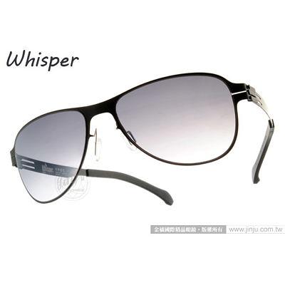 WHISPER 太陽眼鏡 WHM0003S C2 (霧黑) 結合複合薄鋼新材質 墨鏡 # 金橘眼鏡