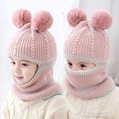 兒童帽-兒童帽子秋冬女童2防風護耳一體毛線帽保暖圍脖護帽子 夏沫之戀