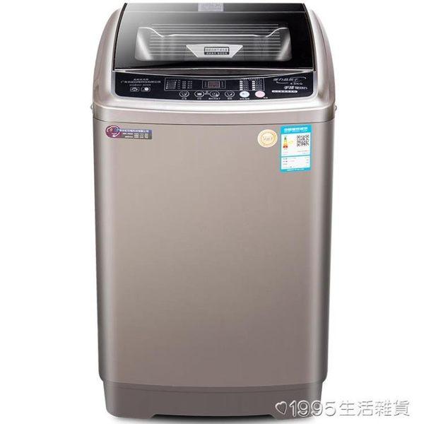 7.5/10kg洗衣機全自動家用滾筒小型迷你宿舍熱烘干甩干一體機 1995生活雜貨NMS