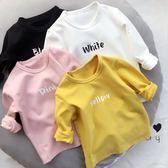 兒童打底衫純色上衣百搭純棉長袖T恤