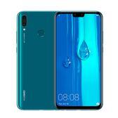 華為 HUAWEI Y9 2019 6.5吋 4G/64G 前後雙鏡頭 智慧型手機 全新機【寶石藍】