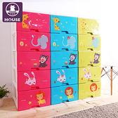 【HOUSE】可愛動物五層櫃-DIY簡易組裝(三色可選)粉色