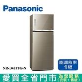 Panasonic國際485L雙門變頻玻璃冰箱NR-B481TG-N含配送+安裝【愛買】