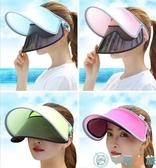 戶外騎車出游太陽帽防曬帽遮臉防紫外線遮陽帽【千尋之旅】