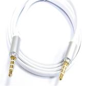 3.5 公/公 高傳真4極耳機發燒線 1.2M