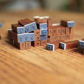復古木質英文字母印章大寫小寫木盒裝 70枚入  igo  薔薇時尚