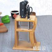 家用廚房楠竹R型刀架通風防霉木質刀具用品簡易多功能筷籠菜刀座 QG7640『優童屋』
