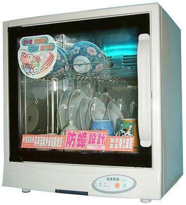 【艾來家電】【刷卡分期零利率+免運費】名象15人份紫外線雙層烘碗機 TT-938